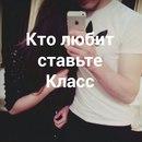 Фотоальбом Мишы Панченко
