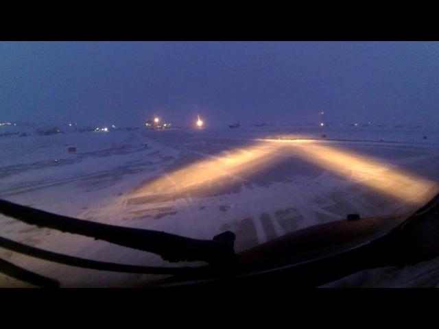 Метель в Тикси Посадка Ан 26 САХА Якутия