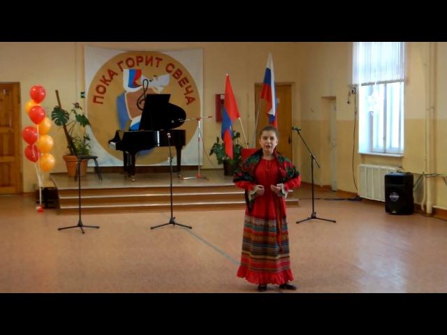 Полина Чиркина (12 лет) - «Под ракитою зелёной», 05.02.2017