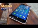 Meizu M3s mini - Распаковка, обзор, характеристики - YouTube