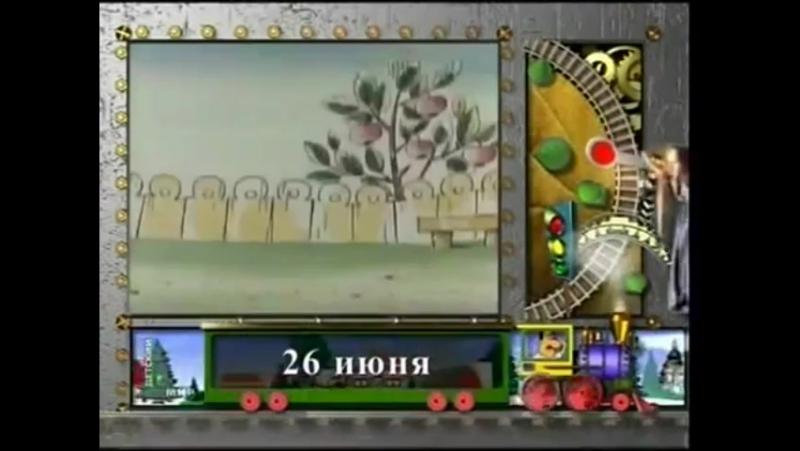 Анонсы НТВ Детский мир 18 06 2011 Ох и Ах Летучий корабль
