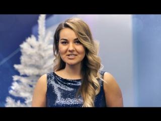 Как Алина Малиева захотела увидеть Деда Мороза