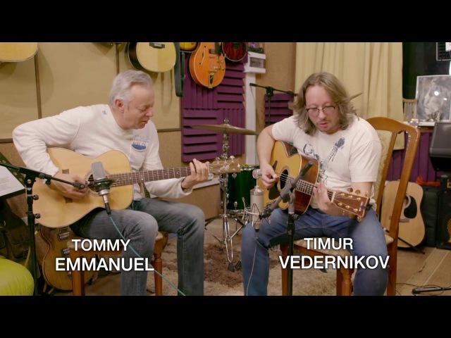Tommy Emmanuel Timur Vedernikov 'BORSALINO'