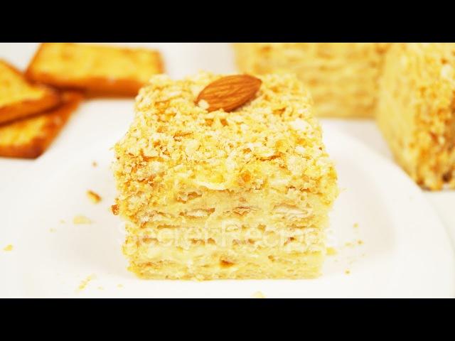 Торт Наполеон без выпечки Вкуснейший торт из печенья с заварным кремом Сake Napoleon