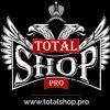 TotalShop.pro