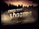 Американские лесорубы 2 сезон 6 серия