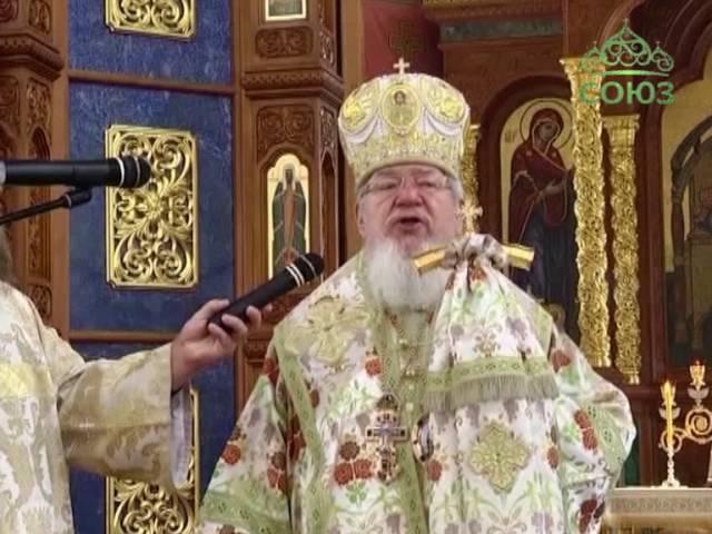 День обретения честных мощей святителя Митрофана Воронежского