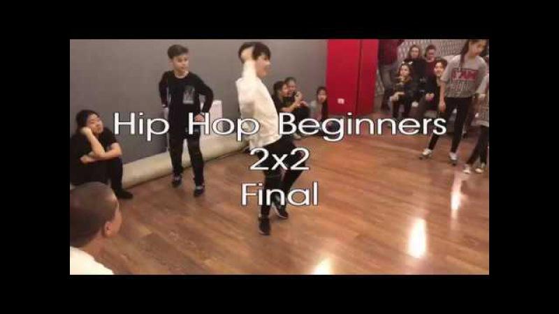 New Year Battle Final Hip Hop Beginners 2x2 Ромил Глеб VS Сандра Аружан VS Саша Ринат