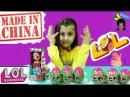 ЯЙЦА лол LOL из КИТАЯ яйцо Hatchimals Хетчималс из Китая! Видео для детей Видео для дев