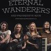 Eternal Wanderers и Сергей Болотов 02/12/2017