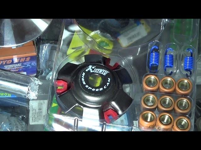 Вариатор передний тюнинг 4T GY6 150 ролики латунь 9шт палец пружины сцепления DLH