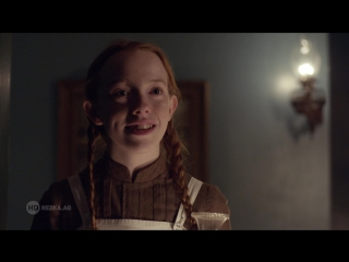 Anne with an E / Эн 1 сезон 7 серия