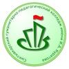 Сыктывкарский гуманитарно-педагогический колледж