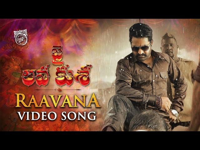 RAAVANA Full Video Song - Jai Lava Kusa Video Songs   Jr NTR, Nivetha Thomas   Devi Sri Prasad