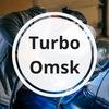 «Турбо Омск» Ремонт турбин, дизельных двигателей