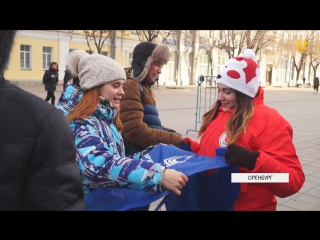 UTV. Чем занимаются волонтеры Оренбурга