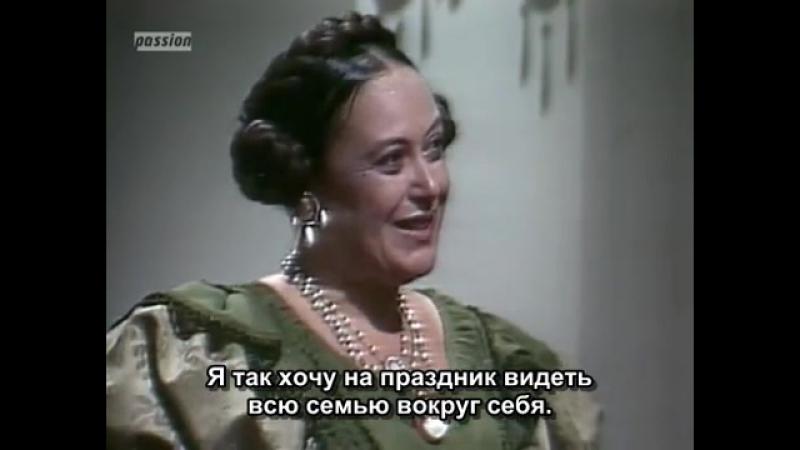 Дона Бейжа 38 серия Субтитры
