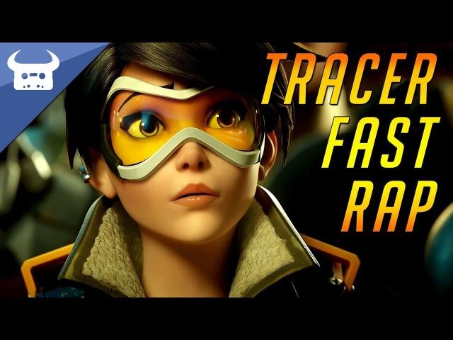 TRACER FAST RAP Dan Bull Elsie Lovelock Overwatch Song