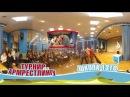 Турнир по армрестлингу в школе №1310