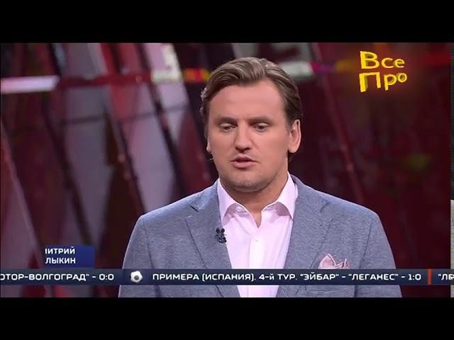Футбол. ЦСКА-Ростов. Обзор матча с Дмитрием Булыгиным