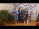 Поздравление Павла Духонина от Ольги Орловой с новым годом