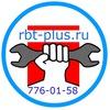 Ремонт холодильников в Челябинске на дому