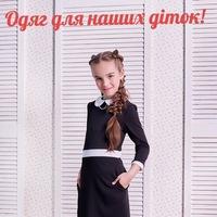 Антоніна Никитюк