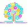 «РЕЗОНАНС» 20 школа