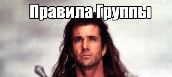 исторические фильмы вконтакте