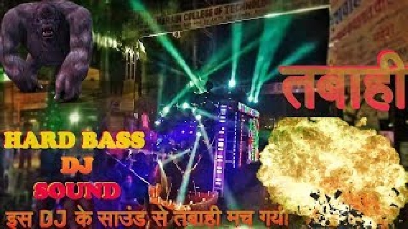 Laksh Events Dhumal Sound Best Electro Dhumal DJ Sound Ultimate Electro Sound Compitation 2018
