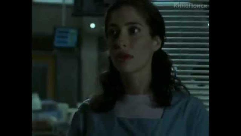 «Королевский госпиталь» (2004): Трейлер (русский язык)