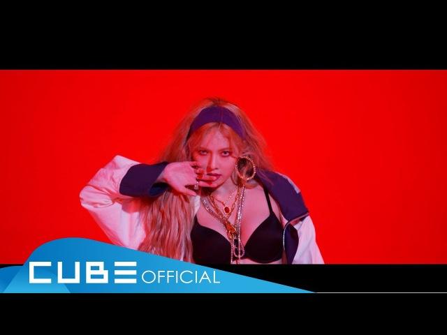 HyunA 현아 'Lip Hip' Official Music Video