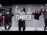 1Million dance studio Timber - Pitbull (ft. Ke$ha) Beginners Class