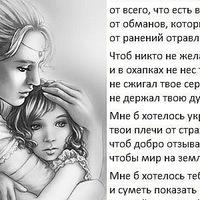 ИринаФоменко
