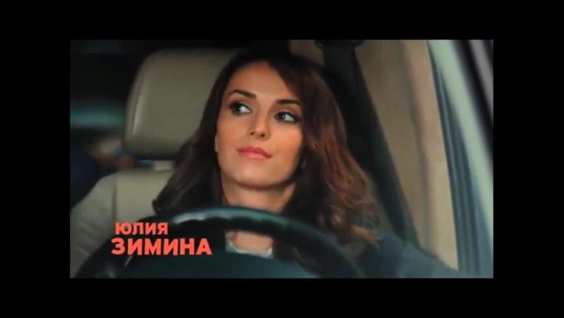 Заставка телесериала Братья по обмену Россия 1 2013 Первая версия