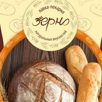 Логотип Натуральные сладости и пироги на заказ в Самаре