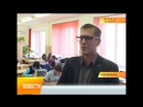 Учитель физики из Новоаганска стал лучшим в районном этапе конкурса Учитель года_ТНР