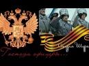 Михаил Гулько - Господа офицеры Студия Шура клипы шансон
