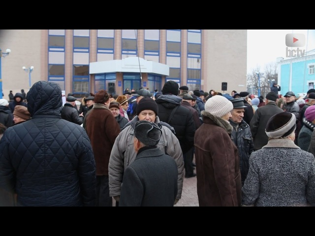 Білоцерківці мітингували проти нових тарифів
