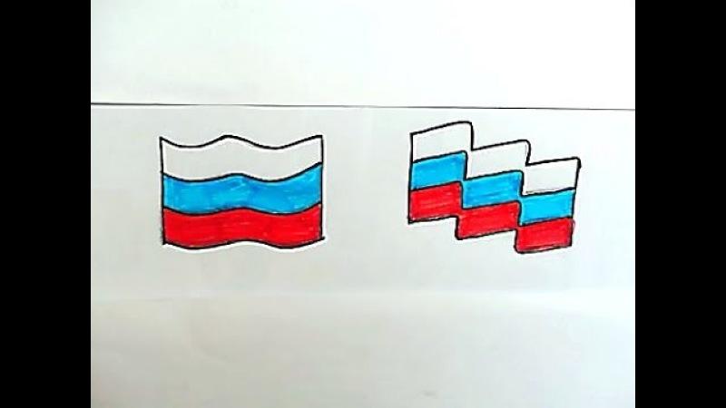 Как нарисовать флаг России поэтапно Ehedov Elnur How to draw Russian flag Bayraq nece cekilir