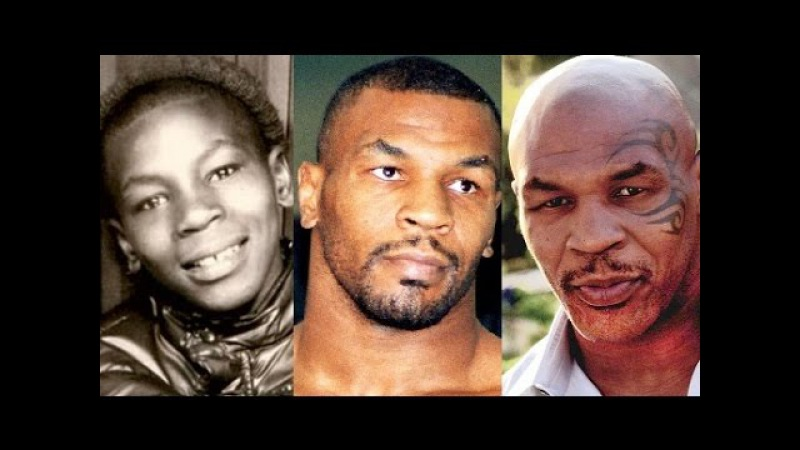 Mike Tyson Transformation From 10 To 50