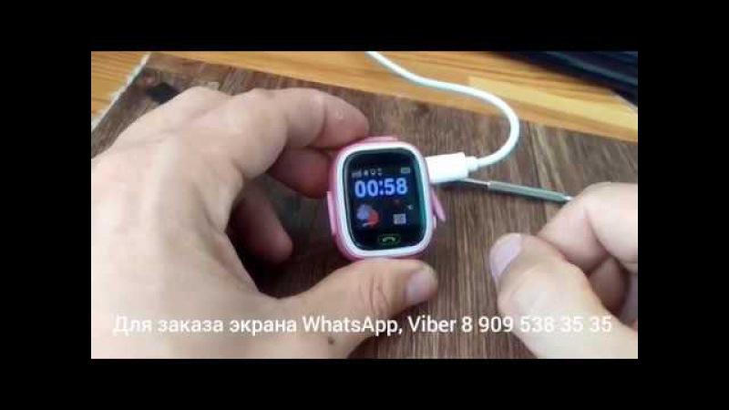 Как поменять сенсорный экран тачскрин на умных детских часах Smart baby watch Q80 Q90