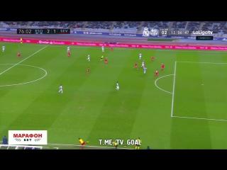 Реал Сосьедад 2-1 Севилья | Субельдиа