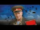 Десантный батя 1 серия - военный сериал