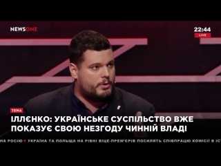 АНДРІЙ ІЛЛНКО: Дострокові вибори, що треба зробити аби вони змінили ситуацію в Україні на краще