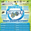 Sport-Life Sport-Life