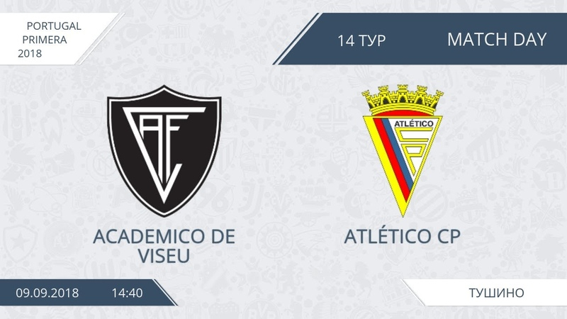AFL18. Portugal. Primera. Day 16. Academico de Viseu - Atletico CP