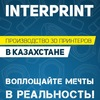 InterPrint - 3D принтеры в Казахстане