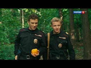 Господа полицейские (2018) 1+2+3+4 серия