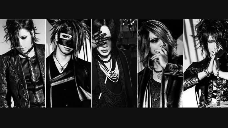 The GazettE - Deracine - Live Tour 15-16 Dogmatic Final - 720p HD